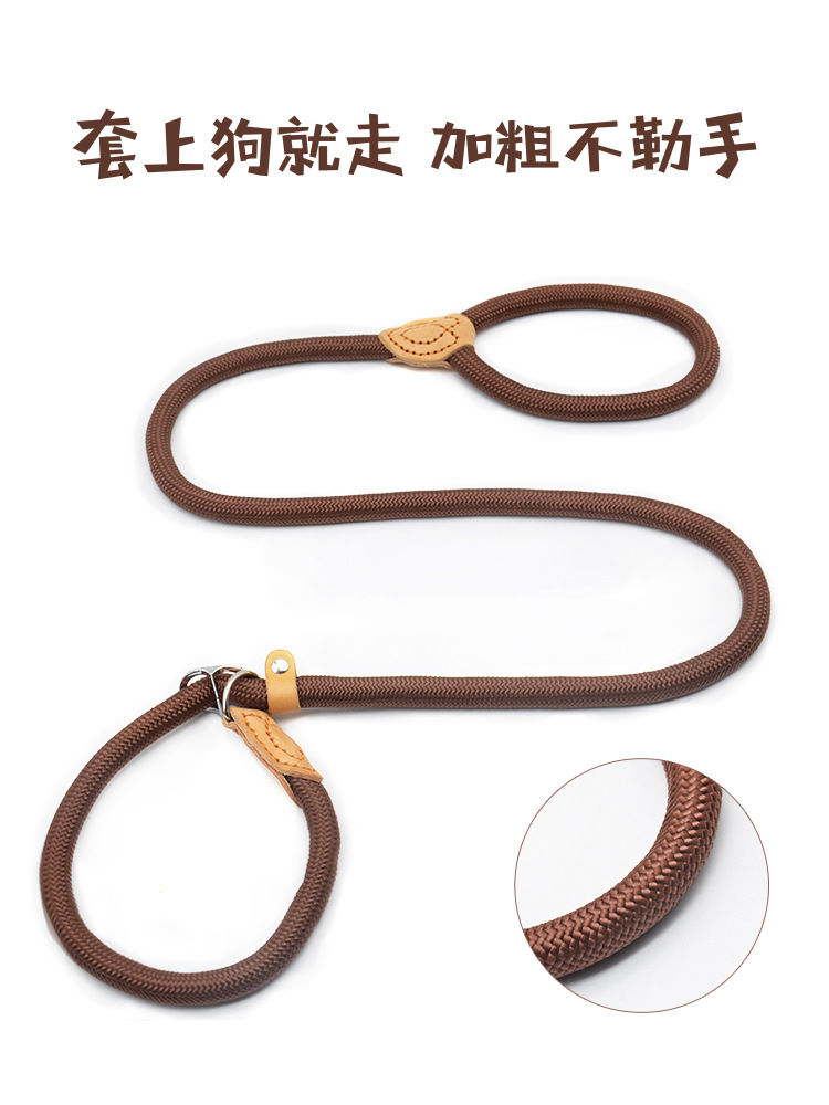 Dog Hand Holding Rope P Lanyard Small Large Dog Pet Dog Extendable Golden Retriever Neck Ring Hand Holding Rope P Pendant Case N