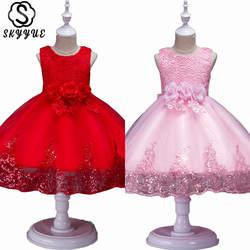 Skyyue/платья без рукавов с круглым вырезом и цветочным узором для девочек нарядные платья для причастия с кружевной вышивкой Детские