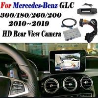 Câmera de visão traseira para mercedes benz glc 300/180/260/200 2010 adapter 2020 adaptador tela original atualizar display câmera backup decodificador|Câmera veicular| |  -