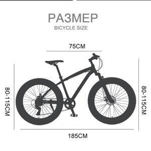 Image 4 - wolfs fang Bicycle Mountain Bike bmx 8 speed Bikes Fat bike mtb road  bikes 26*4.0 Snow Bicycles free shipping