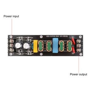 Image 4 - AIYIMA 2000W prostowanie wysokiej wydajności moduł filtra EMI filtr wysokiej częstotliwości EMI komponent DC oczyszczacz mocy AC110V 265V