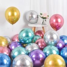 10/20 штук 12 дюймов блестящий металл жемчужные латексные шары цвета: золотистый, серебристый, зеленый, фиолетовый, свадебные декорации с днем ...
