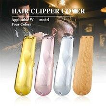 Cortauñas eléctrico para peluquero cubierta metálica frontal, Maquinilla de cubierta para cortar el pelo, utensilios de peluquería profesional de repuesto