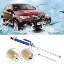 Pistola de água de alta pressão do carro, 48cm jato de pressão do jardim arruela mangueira varinha bico pulverizador pulverização aspersão limpeza ferramenta