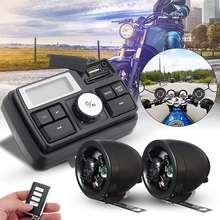 Motocicleta moto usb áudio rádio fm mp3 sistema de alarme amplificador estéreo crânio alto falante à prova danti água anti roubo