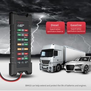 Image 3 - 12V 24V רכב סוללה בודק עם 7 LED אורות תצוגת רכב סוללה טעינת גלאי מנתח אלטרנטור