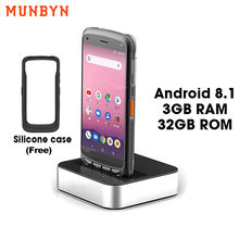 Munbyn android 81 ручной сканер pda 52 дюймов промышленный Терминал