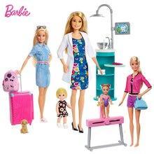 Original Barbie Brand Dolls Model Random Cute Toy for Girl Birthday Children Gifts Fashion Boneca Girls Brinquedos
