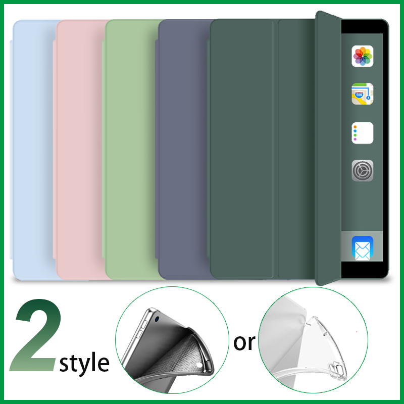 Чехол для планшета для iPad mini 1 mini 2 mini 3, Чехол для ipad mini 4 5, мягкий силиконовый чехол + искусственная кожа, умный чехол для автоматического проб...