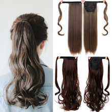 "LiangMo 24"" Long Wavy Wrap Around Clip In Ponytail Hair Extension Heat Resistant Synthetic Natural Wave Pony Tail Fake Hair(China)"