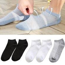 5Pair Mens Socks Casual Solid Color Cotton Spring Autumn Winter Unisex Compression Ankle Short Male Sokken