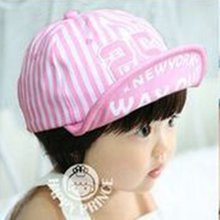 Korean Version Of The Children's Digital Caps Men And Women Baby Stripes Soft Along The Sunshade Hat Baseball Cap go dad hat new men s and women s worn baseball caps washed cotton duck tongue rock letters embroidered sunshade caps