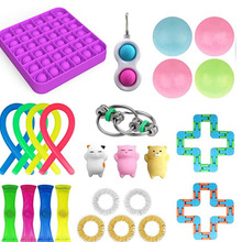 Fidget-Toys Anti-Stress-Toy-Set Mesh Marble Children Sensory Stretchy Relief-Gift Adults