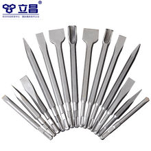 LICHANG Chisel Drill Bit Tool Metal Alloy Set Point Flat U-shaped Impact Electric Hammer for Concrete Drilling Brick Wall Groove