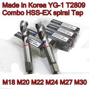 Image 2 - M1.6 M2 M2.5 M3 M3.5 M4 M5 M6 M8 M10 M12 M14 M16 M18 M20 M22 M24 M27 M30 100% made In Korea YG 1 T2809 Combo HSS EX Spiral Tap