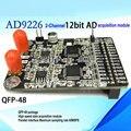 Двухскоростной AD Модуль AD9226 параллельный 12 бит AD 65 м для сбора данных FPGA макетная плата