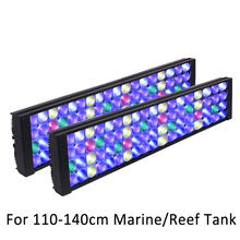 Риф СВЕТОДИОДНЫЙ аквариумный светильник для аквариума, светильник 120 см, морской светодиодный светильник, аквариумная лампа для аквариума, светильник s coral led