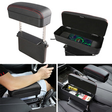 Gap-Organizer Arm-Rest-Box Center-Console Auto-Seat Car-Styling Universal Elbow-Support
