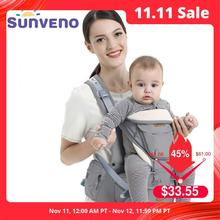 Sunveno ארגונומי מנשא ירך מושב Carrier קנגורו קלע חזית מול תרמילי תינוק נסיעות ציוד פעילות