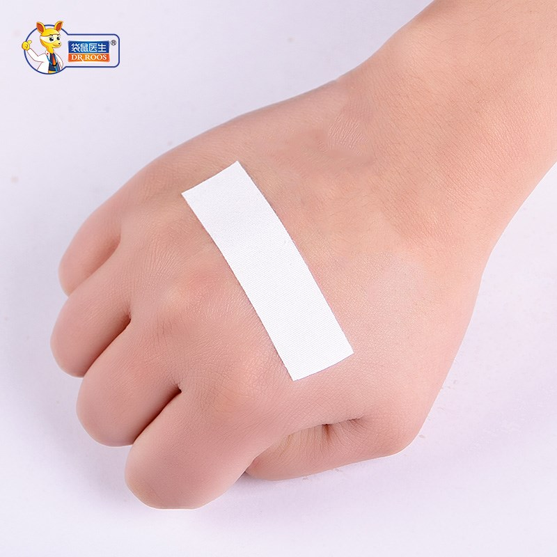 DR.ROOS 1.5cmx500cm Medical Tape Pressure Sensitive Tape Adhesive Plaster Children Adult Breathable Cotton Adhesive Tape