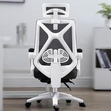 Slide-Rail-Armrest Computer Office-Chair Comfortable Seat Reclining Adjustable Student