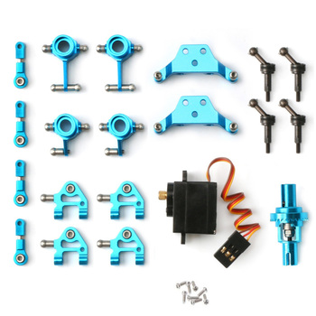 FBIL-Metal Upgraded Parts Steering Cup Swing Arm Shock Absorber Plate Set for Wltoys P929 P939 K969 K979 K989 K999 1/28 RC Car