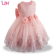 LZH/платья для маленьких девочек, кружевное платье принцессы платье для первого дня рождения для малышей вечерние платья для крещения Одежда...