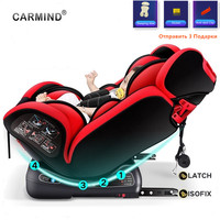 Adjustable Child Car Safety Seat 0 12Y Portable Baby Booster Car Seat ISOFIX Hard Interface Five Point Harness Toddler Car Seat