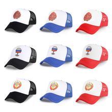 Baseball Cap Black Mesh Cotton Snapback Hat Men Trucker Short Russian Communism Fitted Hats For Children Women