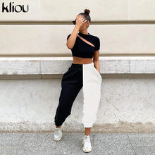 Kliou 2019 Hoge Taille Black & White Patchwork Sportief Harembroek Herfst Winter Vrouwen Losse Casual Sportief Streetwear Broek(China)