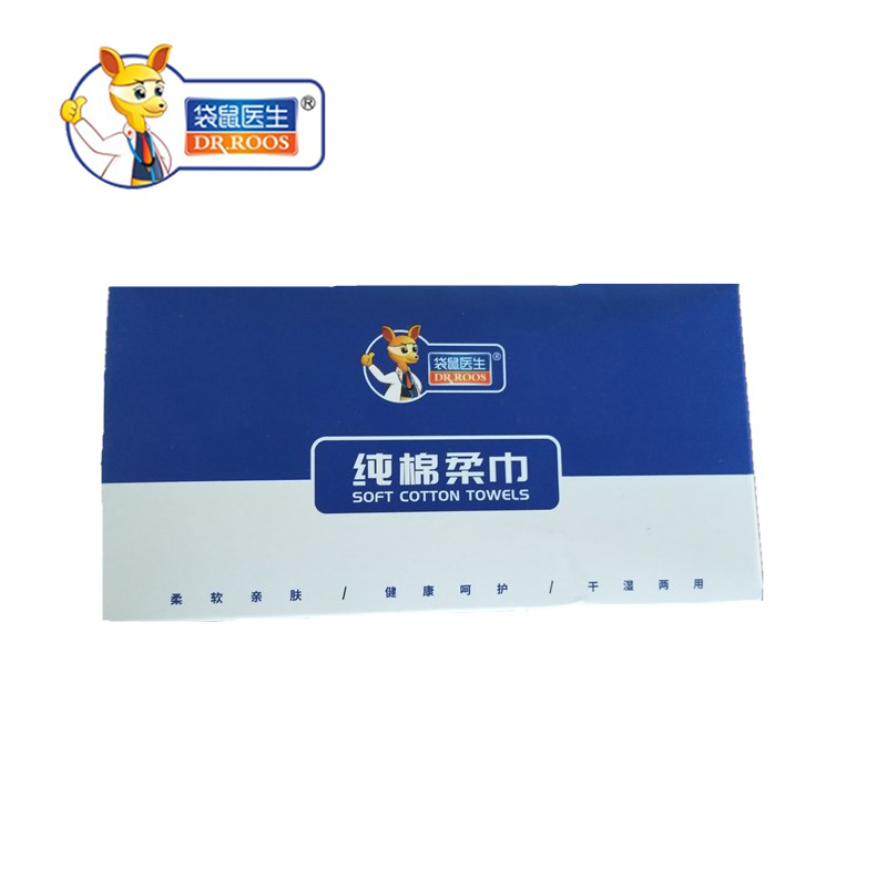 DR.ROOS 13.5cmx20cm Wet And Dry Towel Cotton Soft Towel 80 Pieces Of Hand And Mouth Disposable Washcloth For Family