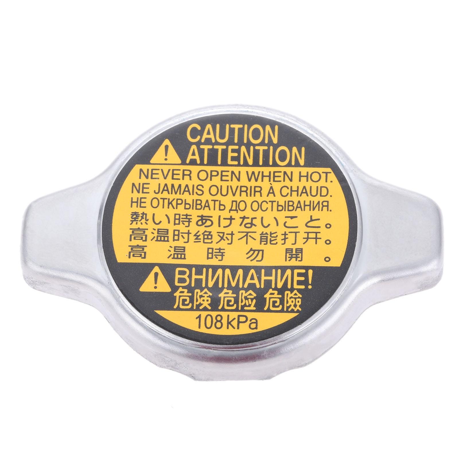 Car Radiator Coolant Cap 16401-31520/1640131520 for Toyota Avalon Camry Highlander Prius Sequoia Yaris Lexus ES300 ES300h ES350