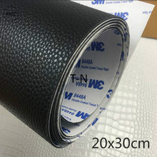 TN Self Adhesion Litchi Faux Synthetic Leather Patches Big Size Multicolor PU Sofa Hole Repair Car Sticker Tables Bed Decoration