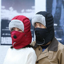 Зимняя шапка шапочки облегающие шапки для мужчин и женщин осенне