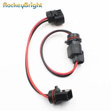 Rockeybright 2x samochód 5202 H16 2504 PSX24W kobiet złącze wtykowe Adapter do P13W gniazdo męskie adaptery posiadacze uprząż złącze tanie tanio Drut Miedziany 1-100W 0 04 P13W to H16 5202 PSX26W LED bulb sockets Adapters Holders 12086 5202 H16 9009 PS24W FF PG20-3