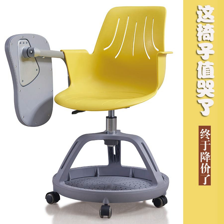 Children's Computer Chair With Writing Board Training Chair Durable Engineering Plastic Home Stool Ergonomic Chair