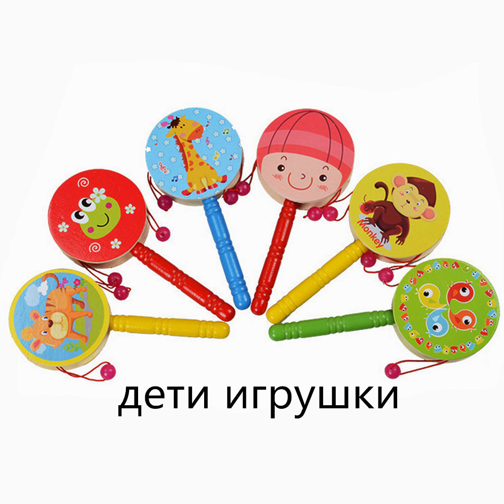 HIINST 2019 Hot Sale Wooden Pellet Rattle Pellet Drum Cartoon Musical Instrument Toy For Child Kids Gift Toys