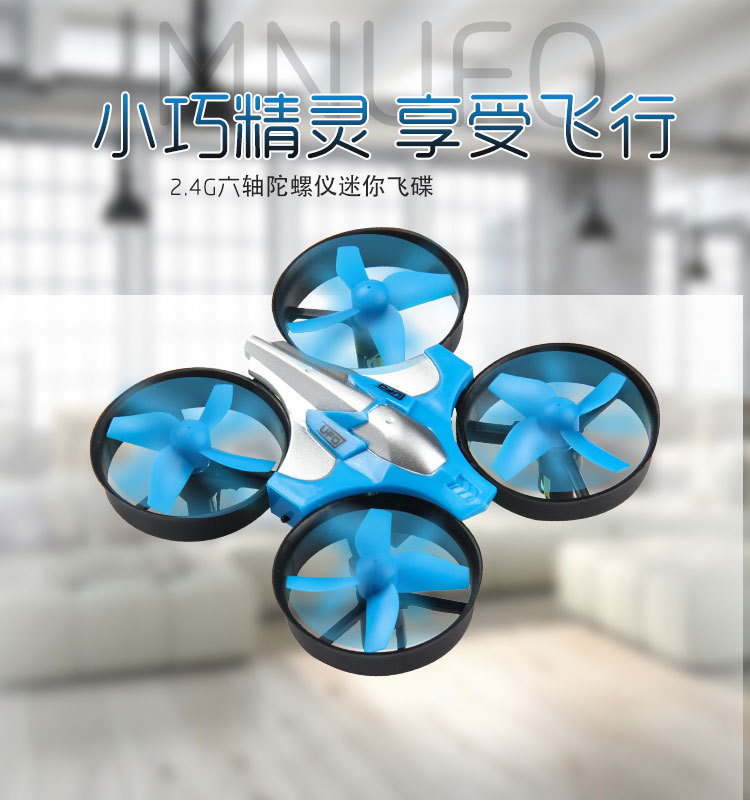 Hot Selling 2.4G Remote Control Mini Quadcopter Headless Mode A Key Return Mini Unmanned Aerial Vehicle Toy