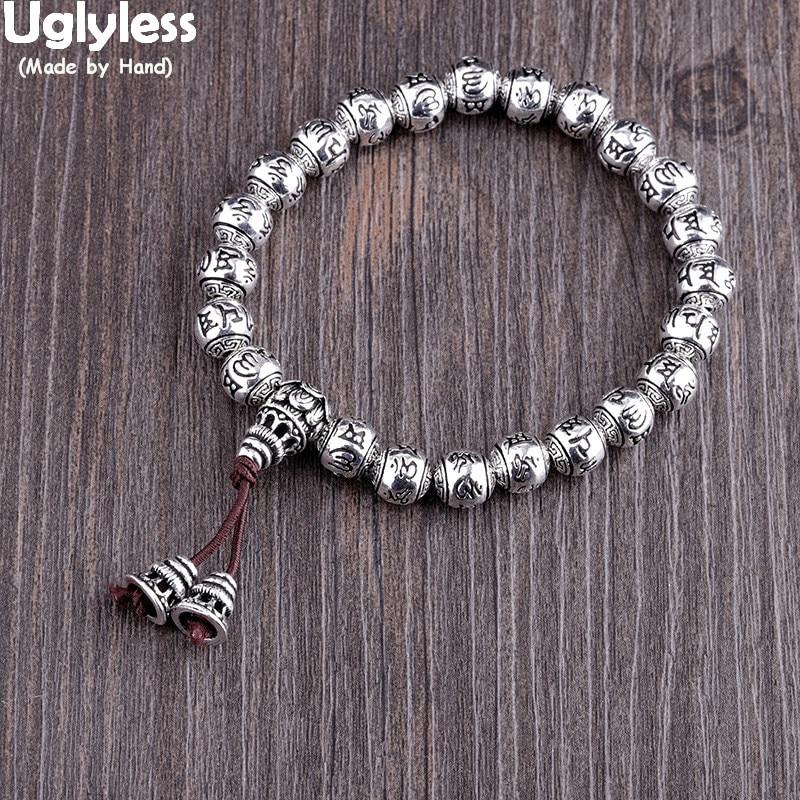 Uglyless 990 BR301