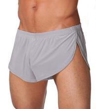 Мужское однотонное нижнее белье со средней талией индивидуальное