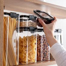 Küche Versiegelt Jar Spice Lebensmittel Mutter Lagerung Tank Multi-Funktion Getreide Frische Lebensmittel Lagerung Container Hause Finishing