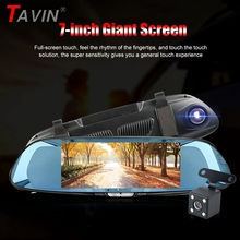 цена на TAVIN Car DVR 7 Inch Dash Cam FHD 1080P Dual Lens Camera Full Video Recorder Rearview Mirror With Rear View Auto Registrator