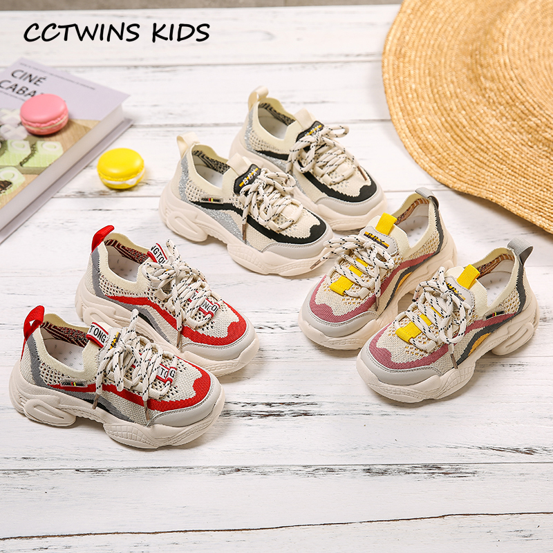 Kids Sneakers 2020 Kids Spring Children Fashion Sport Sneakers Baby Boys Casual Trainers Girls Brand Breathable Shoes 2605377