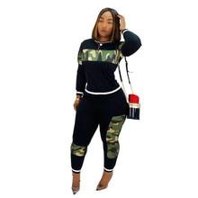 Костюм спортивный женский Камуфляжный с леопардовым принтом, свитшот с длинным рукавом и спортивные штаны, повседневный костюм для бега