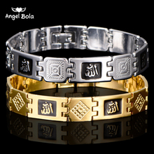 New Fashion Gold Silver Color Muslim Allah Bracelets for Men & Women High Quality Islam Religion Gift & Jewlery Middle East