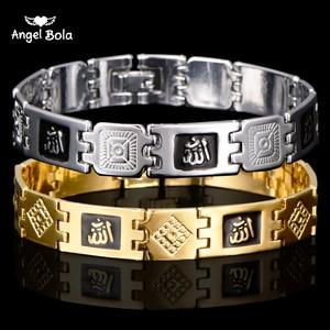 Image 1 - Nova moda ouro prata cor muçulmano allah pulseiras para homens e mulheres de alta qualidade islam religião presente & jewlery oriente médio