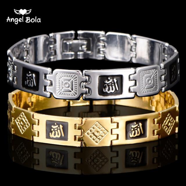 Nova moda ouro prata cor muçulmano allah pulseiras para homens e mulheres de alta qualidade islam religião presente & jewlery oriente médio