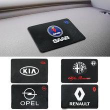 Автомобильные брелки с логотипом Нескользящие коврики gps держатель