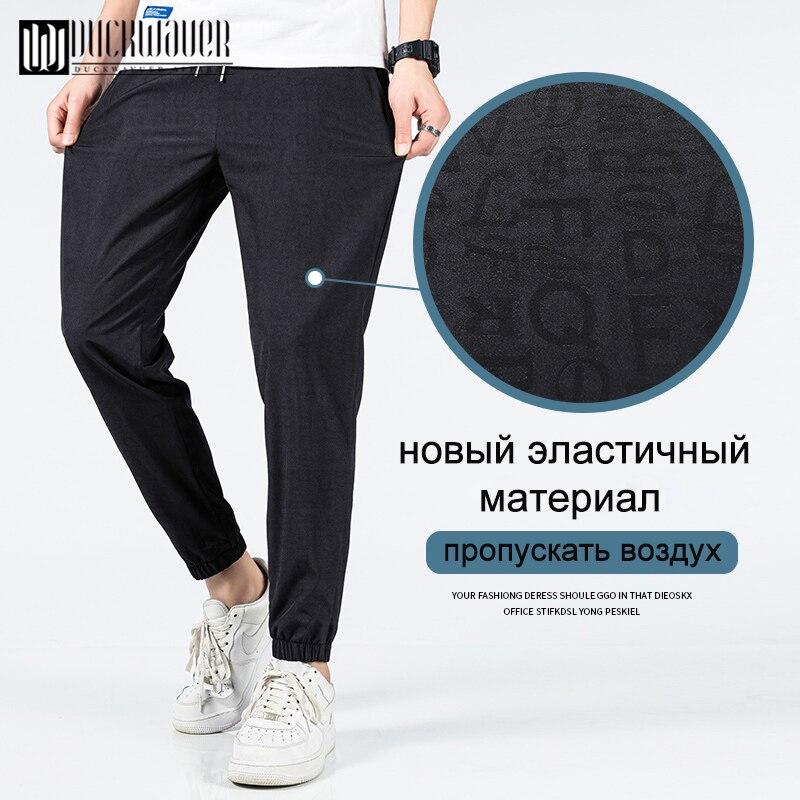 Duckwaver мужские однотонные черные брюки карандаш 2021 качественный светильник повседневные мужские брюки модные удобные мужские брюки большой...