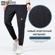 Duckwaver homens sólido preto lápis calças 2021 qualidade luz casual masculino moda confortável calças masculinas tamanho grande M-5XL